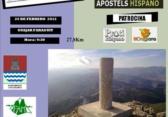 Cartel de la Carrera por Montaña Los Guájares de la Copa de Andalucía 2012