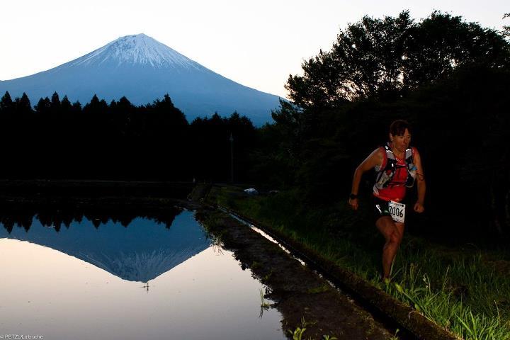 Nerea Martínez en el Ultra Trail Mt Fuji 2012