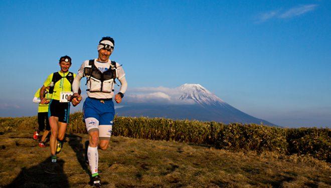 Sebastien Chaigneau liderando el Ultra Trail Mount Fuji