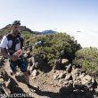 Luis Alberto Hernando  ganador de la Transvulcania 2016 a su paso por Pico de la Cruz (km 47