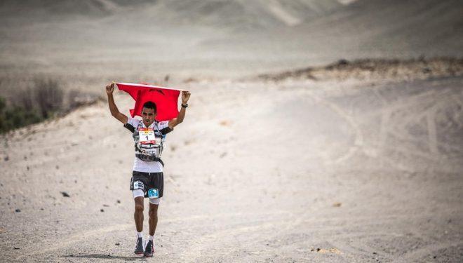 Rachid El Morabity en el MDS Perú 2017