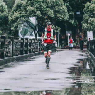 Juanjo Larrotcha en el Tsaigu Trail Mt. Kuocang 2018