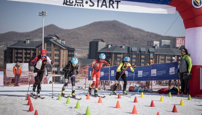 Nahia Quincoces en la final del Sprint de la Copa del Mundo de Esquí de Montaña