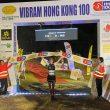 Ragna Debats en la meta de la Hong Kong 100, en la que fue tercera