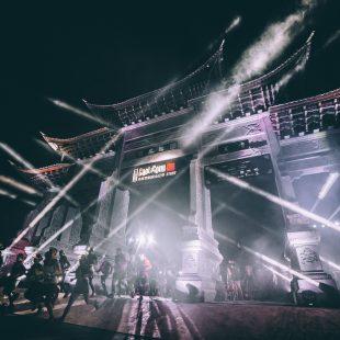 Salida del Gaoligong by UTMB 2019