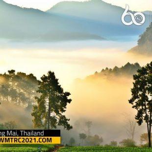 Imagen del World Trail & Mountain Running Championships 2021