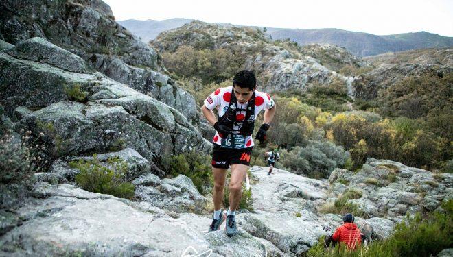 El maillot de la montaña de Ultra Sanabria
